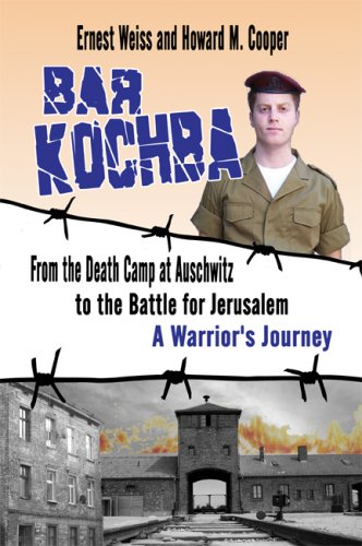 Bar Kochba Cover Image