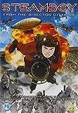 Steamboy [UK Import]