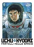 Uchu Kyodai. Fratelli nello spazio: 28