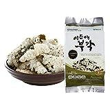 Snack di Riso Dolce e Alghe Gusto Alga Spuntino Croccante da Sgranocchiare Snack Aperitivo 40gr (confezione da 8) no-OGM Senza glutine Senza Zucchero