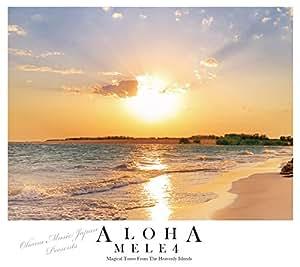 Aloha Mele 4