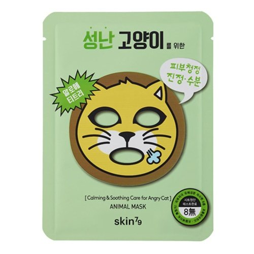 skin79Mask Angry Cat (2unidades, 23g)