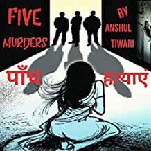 Stories hindi pdf in detective