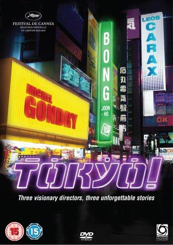 tokyo-dvd