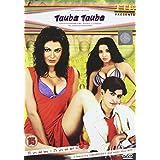 Tauba Tauba [DVD] by T.L.V. Prasadh