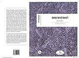 Das Masnavi: Erstes Buch