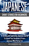 Japanese Short Stories for Beginners: 8 Thrilling and Captivating Japanese Stories to Expand Your Vocabulary and Learn Japanese While Having Fun Japanese Edition