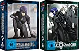 Ghost in the Shell - Stand Alone Complex - Staffel 1 und Staffel 2 (DVD) im BUNDLE