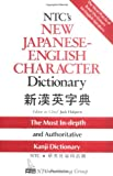 NTC's New Japanese-English Character Dictionary