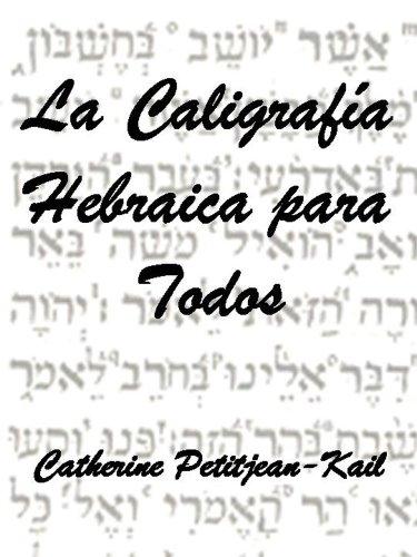 La Caligrafía Hebraica para todos (Escrituras del Mundo nº 4)