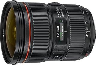 Canon EF 24-70mm f/2.8L II USM Standard-Zoom Objektiv (82mm Filtergewinde) schwarz (B0076FS09A) | Amazon Products