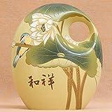 XXYDSDM Statue,Creative Sculture Ceramica Unica del Figurine Desktop Artwork Mestieri di Porcellana Cinese Collezionabili Regalo per Soggiorno Camera da Letto Arredamento di Casa