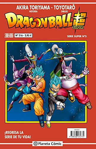Dragon Ball Serie Roja - Número 216 (DRAGON BALL SUPER)