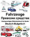 Deutsch-Bulgarisch Fahrzeuge Zweisprachiges Bildwörterbuch für Kinder (FreeBilingualBooks.com)