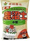 Kanuma | Bonsai-Erde Aus Dem Fachgeschäft | Azaleen Erde | Original 16 Liter Beutel | 2 Bis 8 mm Körnung