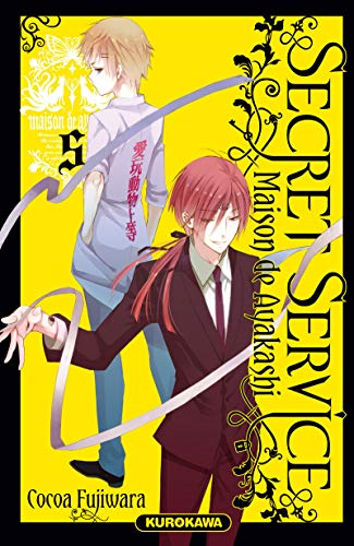 Secret Service - Maison de Ayakashi Vol.5