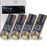 Safego 4x LED T5 3030SMD Ampoule Éclairage de Tableau de Bord Instrument lumière Blanche 73 74 2721 6500K 12V