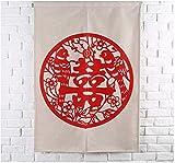 SHUNSHUNML Vorhang Chinesischen Stil Hochzeit Hallo Wort Dekorativen Vorhang Wohnzimmer Partition Vorhang Baumwolle Und Leinen Dekorative Vorhang Block Vorhang Kann Angepasst Werden