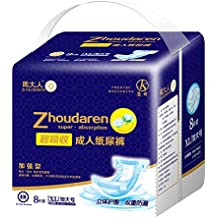 Pañales desechables para adultos de gran absorción, tamaño grande y extragrande, paquete ...