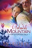 Getaway Mountain (PennWoods Mystery #1) by Michele Huey front cover