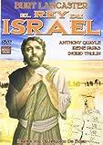 EL REY DE ISRAEL