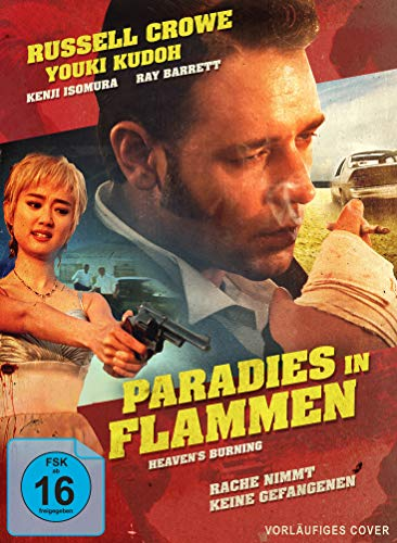 Paradies in Flammen - Mediabook (+DVD) [Blu-ray]