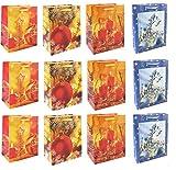 12 Stück Geschenktüten Weihnachten, verschiedene Größen/Serien (Weihnachtsgesteck, medium 23x18x10 cm)