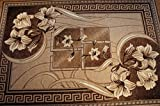 Karatcarpet Moderner Teppich Kurzflor Kollektion Gold 365/12 Braun, Beige, Seidenglanz, Muster: Bordüre, Blumen (300x400 cm)