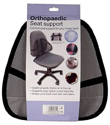 Orthopedic Seat Support / Full Lumbar support /Portable - inexpensive UK light shop.