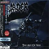 Art of War by Vader