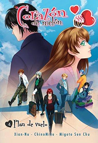 Corazón de Melón: Plan de vuelo (Linea Yamanote) por Migoto Sen Chu