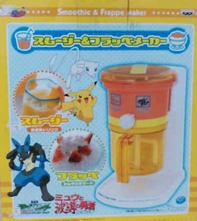 Ichibankuji theater version Pocket Monster Advance Generation Mew and the Aura of the brave smoothie frappe maker