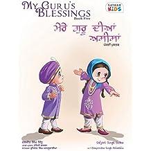 My Guru's Blessings, Book Five: Bilingual - English and Punjabi (Satkar Kids 5)