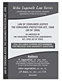 Law of Consumer Justice