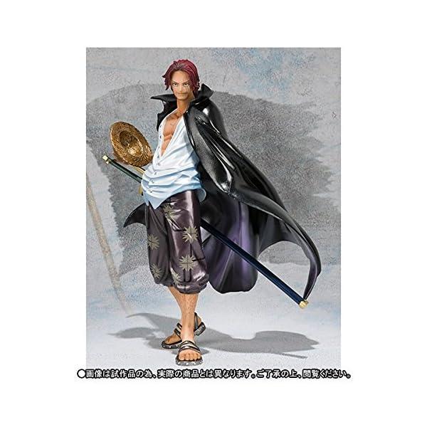 Figurine 'One Piece Zero' - Shank Climax [Importación Francesa] 1