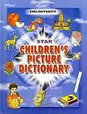 Star Children's Picture Dictionary - English - Pushto