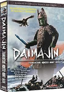 Daimajin - Frankensteins Monster nimmt Rache [Import allemand]