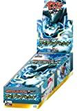 Japanese Pokemon Card Game Thunder Knuckle 1st Edition Booster Box (japan import)