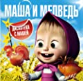 Masha i Medved' - diskoteka s Mashej