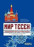 Mir Tesen. Fondamenti di cultura russa