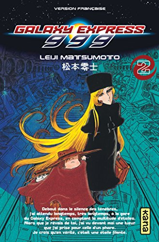 Book's Cover of Galaxy Express 999 tome 2