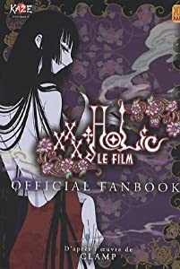 xxxHolic le Film : Official Fanbook Edition simple One-shot