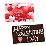#9: Valentine Gift for Husband, BOGATCHI , Happy valentine's day 90 g