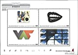 BRD (BR.Deutschland) Block39 (kompl.Ausgabe) 1997 10. documenta (Briefmarken für Sammler)