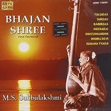 Bhajan Sree - M.S. Subbulakshmi