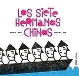 Los siete hermanos chinos