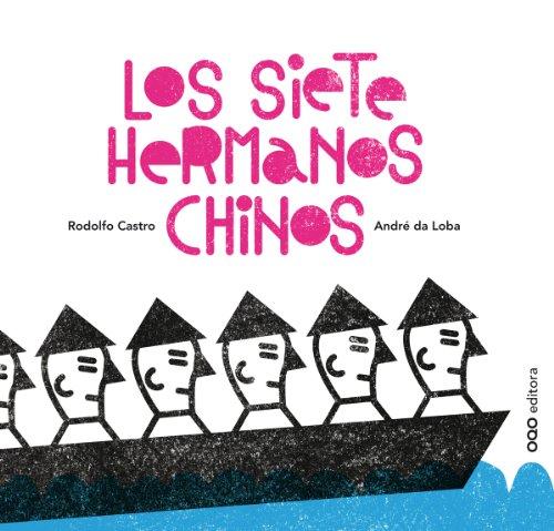 Los siete hermanos chinos (colección O) por Rodolfo Castro