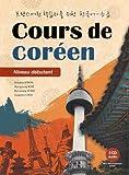 Cours de coréen Niveau débutant - 2 volumes (2CD audio) - Darakwon - 01/09/2011