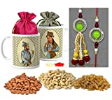 #10: Tied Ribbons Lumba Rakhis for Rakshabandhan Designer Lumba Rakhi with Printed Coffee Mugs and Dry Fruits(Almonds,Raisins,Cashew), Roli Chawal