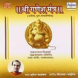 Shree Ganesh Mantra Suresh Wadkar